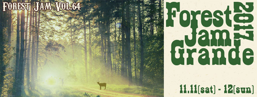 Forest Jam Grande 2017 [Vol.64]