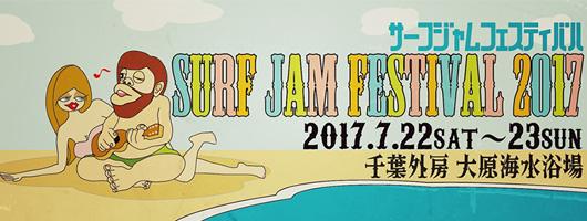 SURF JAM FESTIVAL 2017
