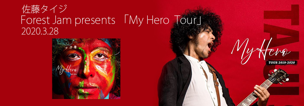 Forest Jam presents「My Hero Tour」