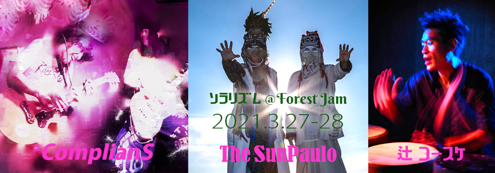 Solarism @ Forest Jam Vol.91 [2Days!]